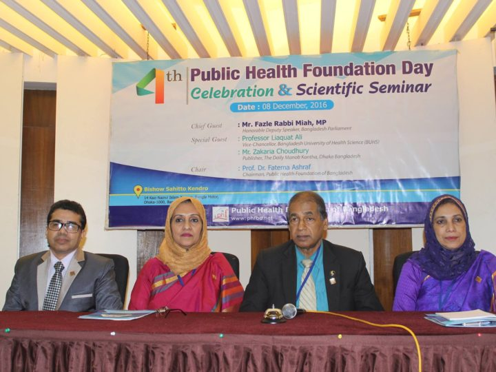 4th Public Health Foundation Day & Scientific Seminar