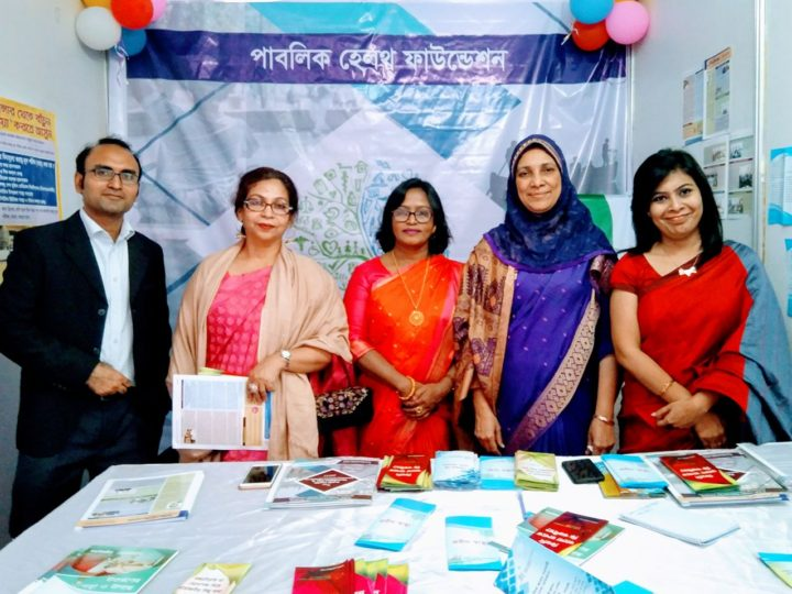 Public Health Foundation Stall at National Social Service Day 2017