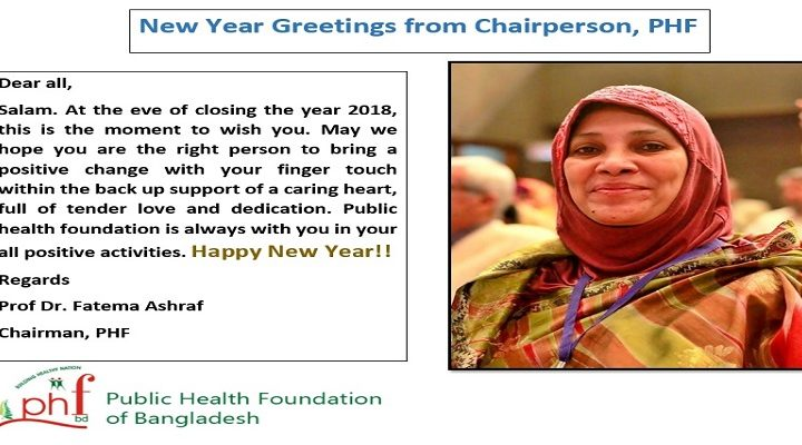 New Year Greetings from Chairperson